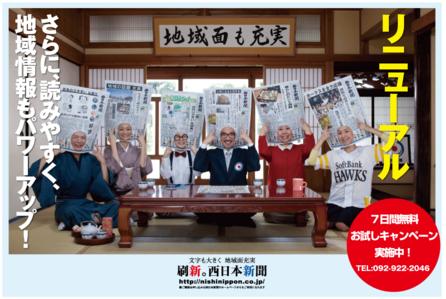 shinshimen.png